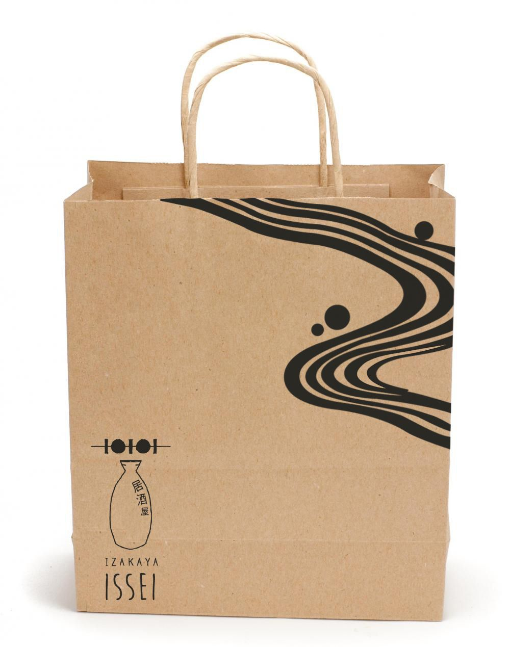 Brown Paper Bag Design Google Search Project 2 Paper Bag
