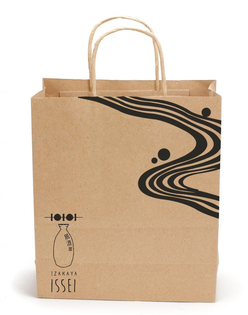 Download Brown Paper Bag Design Google Search Paper Bag Design Bags Designer Paper Bag