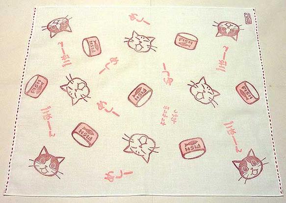 消しゴムはんこでスタンプした てぬぐいの、ハーフサイズです。手ぬぐいの端は刺し子糸で縫ってあります。ふきんやハンカチ・ランチョンマットなどにいかがですか?綿1...|ハンドメイド、手作り、手仕事品の通販・販売・購入ならCreema。