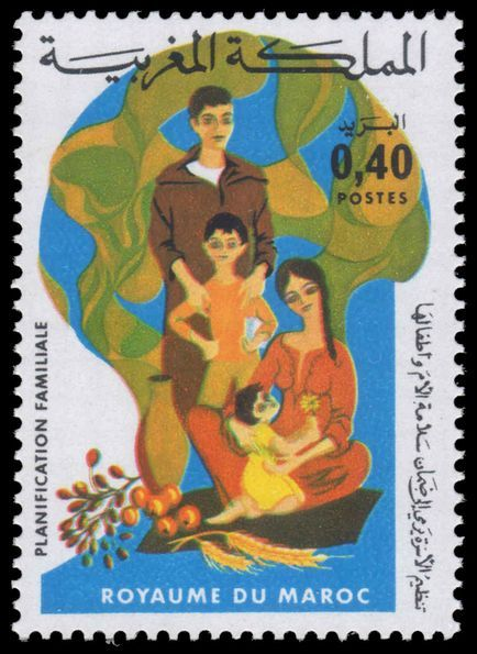 Morocco 1976 Family Planning unmounted mint.