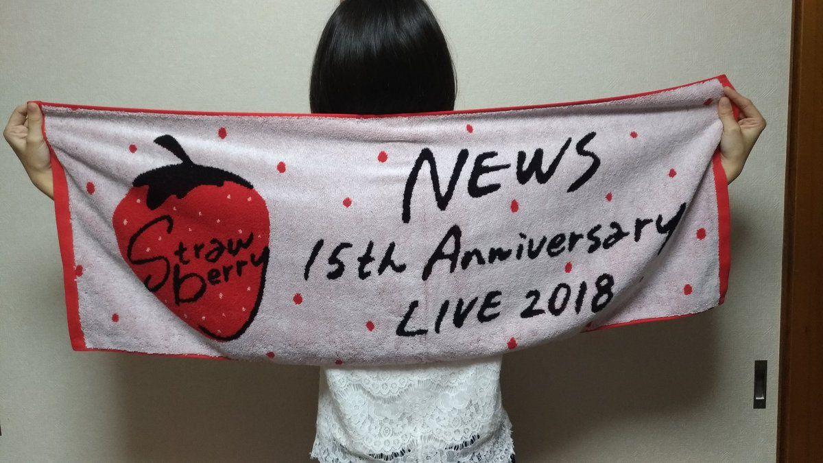 strawberry タオル 2 000 news 15th anniversary live 2018 strawberry コンサート ツアー デザイン