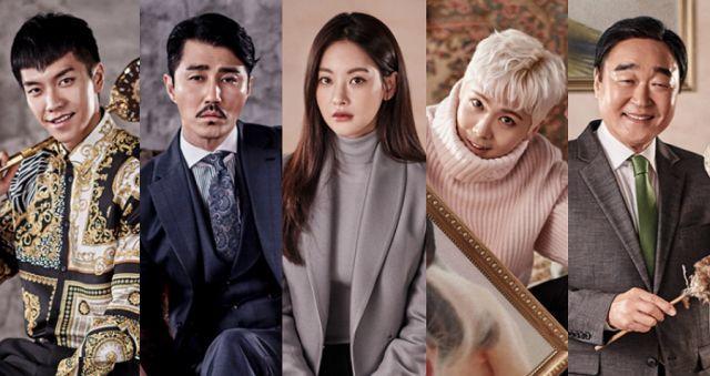 Chanyeol randki sam ep 1 pełny eng sub