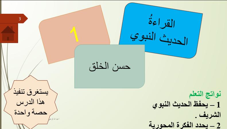 إن كنت تفتقد في نتائج البحث الحصول على دليل المعلم للصف العاشر اللغة العربية فلاداعي للقلق فقط كل ماعليك هو الدخول على موقعنا و Teacher Guides Language Teacher