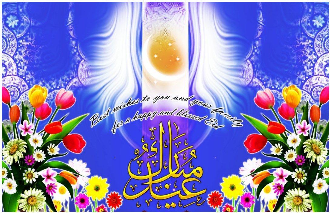 My Sweet And Loving Best Friend Khizray Eid Greetings Eid Ul Fitr New Wallpaper Hd