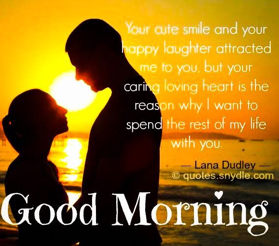 gd mrning my lady romantic good morning quotes