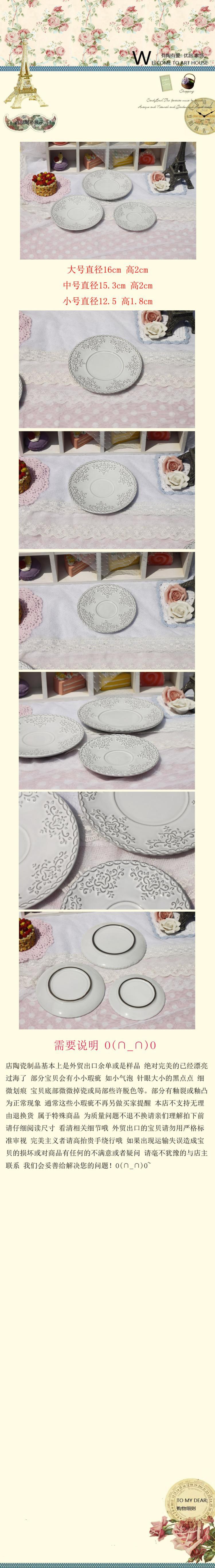 欧式浮 西餐盘三件套 牛排盘 平盘 披萨盘 蛋糕盘 水果盘 点心盘-淘宝网