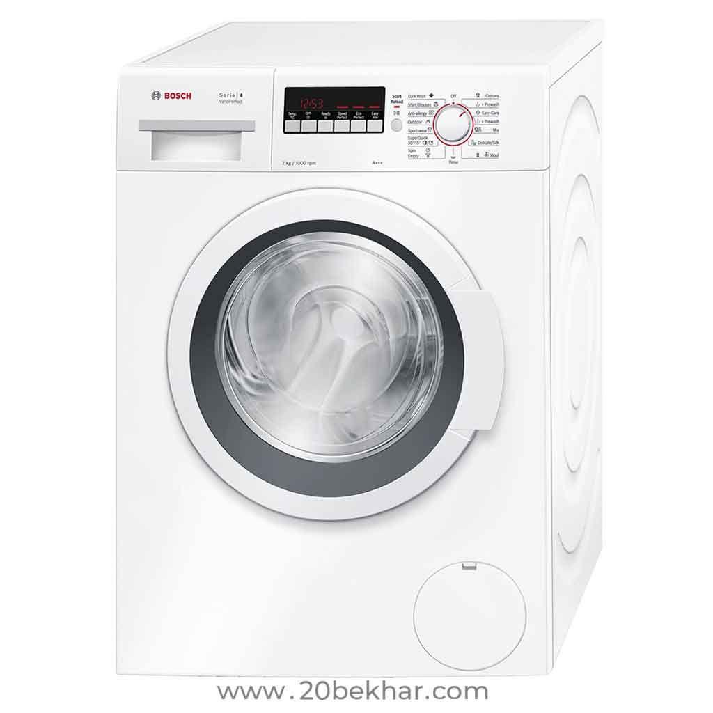 Bosch Washing Machine Series 4 Bosch Washing Machine Front Loading Washing Machine Washing Machine Cheap