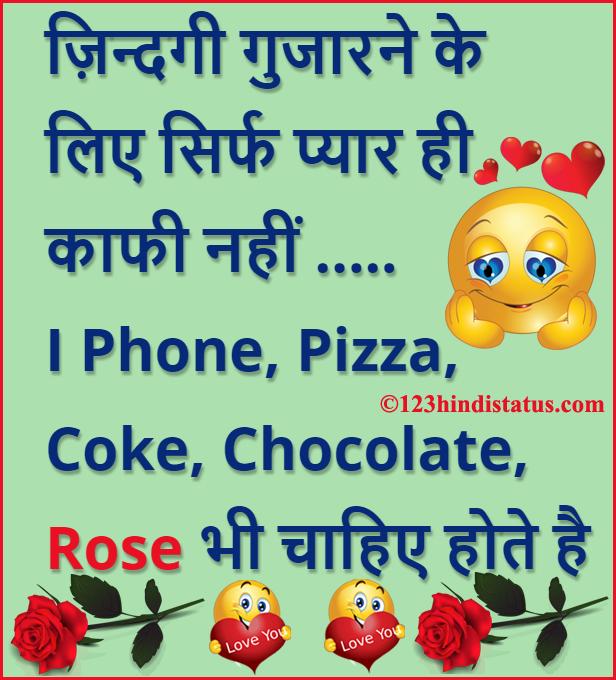 Dating SMS på hindi