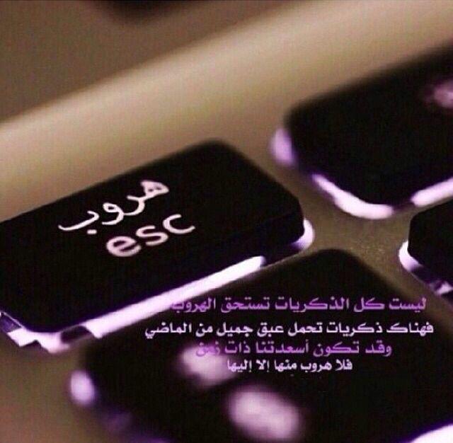 Pin By ʝɛɛɬɛƙ Al3nzii On ق لبـ ــيے Words Expressions