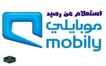 كيف اعرف رصيد موبايلي 2020 والاستعلام عن رصيد موبايلي المتبقي Gaming Logos Allianz Logo Logos