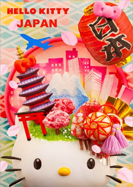 Hello Kitty JAPAN 3D Lenticular Greeting Card / 3D Postcard #Sanrio #Japan #Birthday