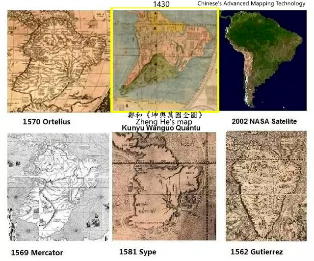 Chinese made the first world map fine and advanced mapping chinese made the first world map fine and advanced mapping technology of china advance gumiabroncs Choice Image
