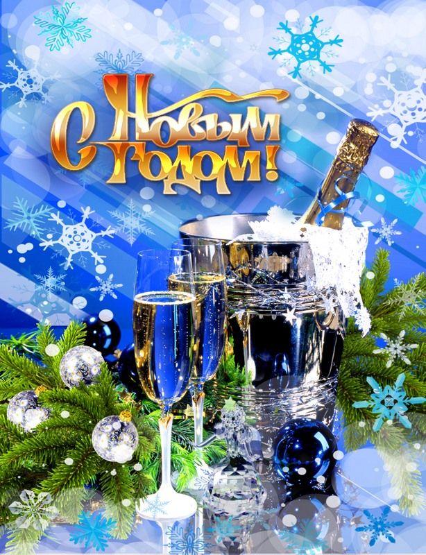Даша с новым годом открытка