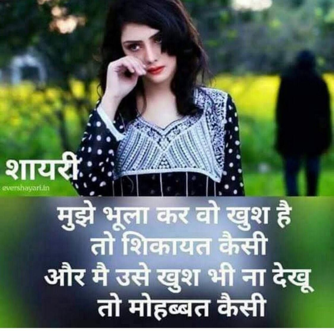 Being single is my attitude quotes in hindi