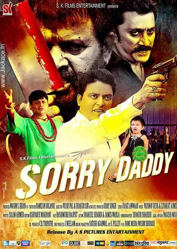 Dual Audio Movies Hindi English 720p Yuvvraaj 1080p
