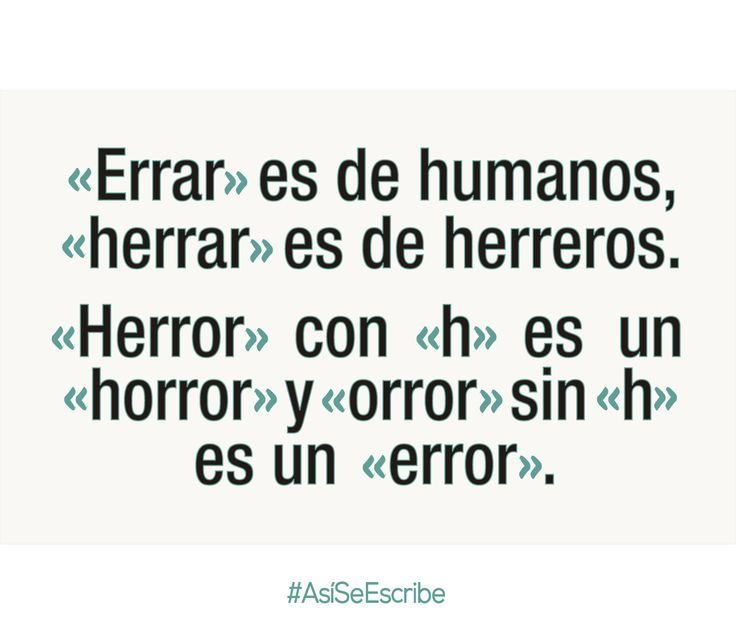 Pin De Karina Perez En Espanol Ortografia Aprender Ortografia Y