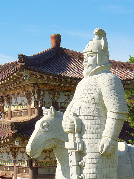 Statue of King Dongmyeong at the Tomb of King Dongmyeong in
