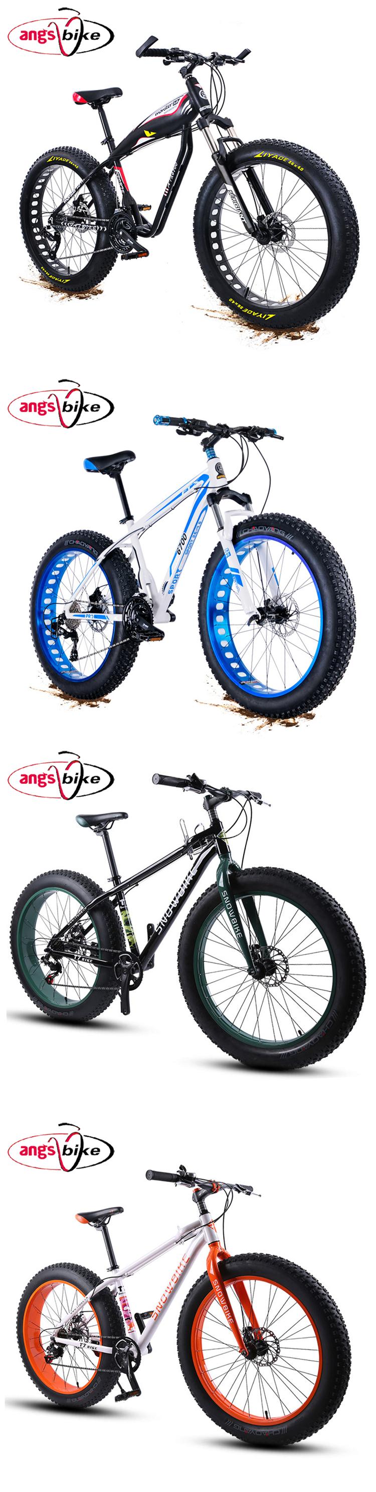 Pin on Bitchn Bikes