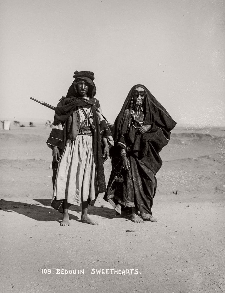 Vintage: Bedouins in Egypt the Sinai Palestine and Jerusalem from 1898