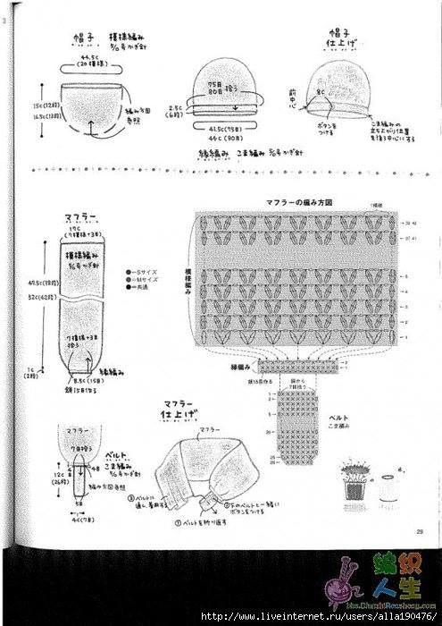 instrucciones bufanda en croché