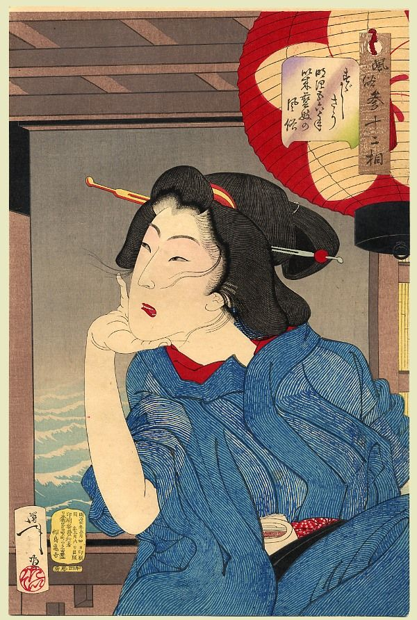 "Looking Cool -- Yoshitoshi ""32 Aspects of Women,"" 1888"