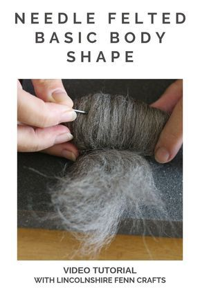 Needle Felting for beginners: Basic head shape