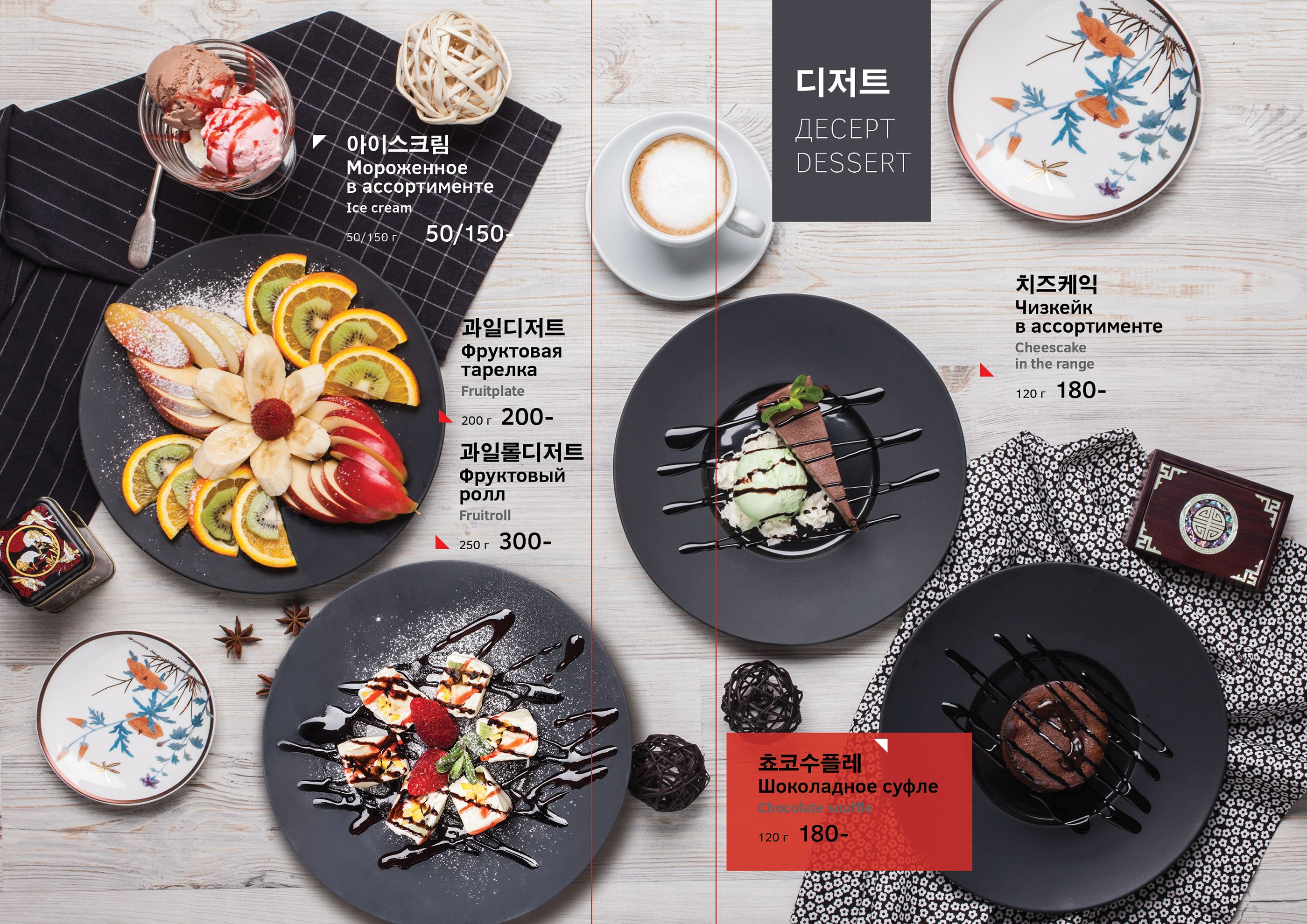 Design menu for Korean restaurant on Behance Food menu