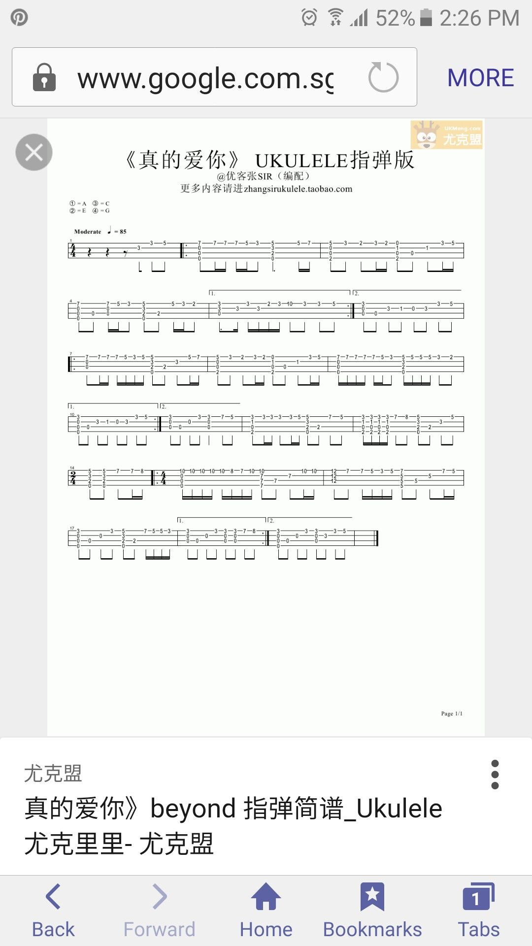 Pin By Vicky Ng On Ukulele T Songs
