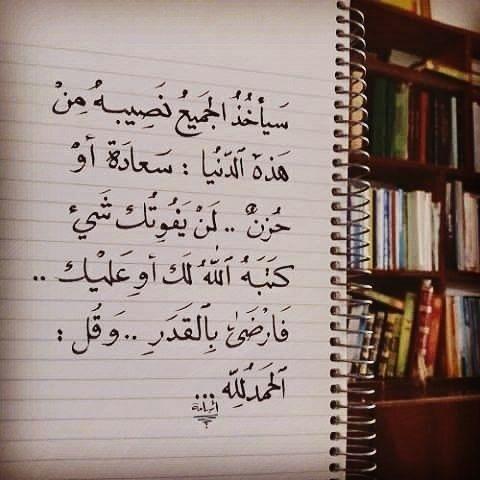 يارب رحمتك يارب يارب توفيقك يالله ايمانيات اسﻻميات حساب ديني ﻻيك انشر تؤجر رمزيات حسابي هاشتاق Quran Quotes Love Reminder Quotes Wisdom Quotes Life