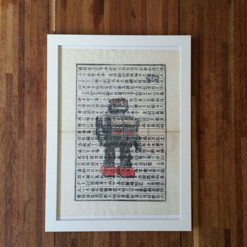 Art Poster of Robot, The Name of Roboto, Japanese Style, Exotic Moody, Vintage Style, For kids and Adult, Print with Chinese Letter Paper by HeyCi on Etsy
