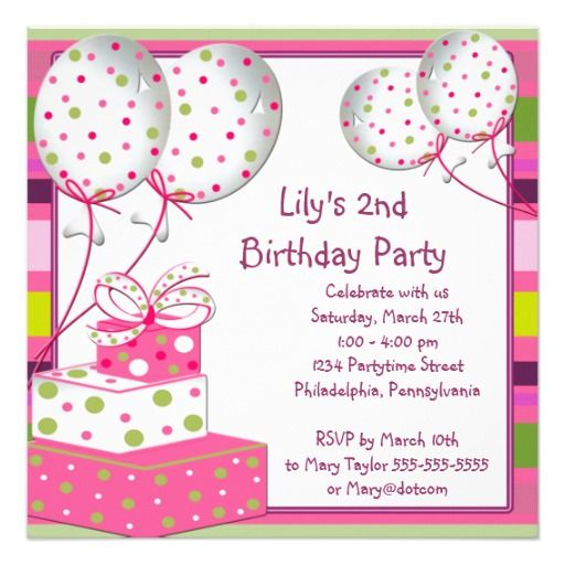 Pink Ballons Girls 2nd Birthday Party Invitation Zazzle