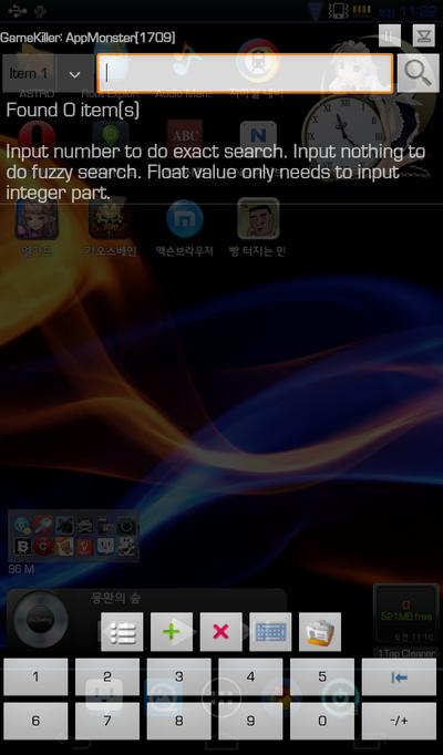 game killer full apk no root download
