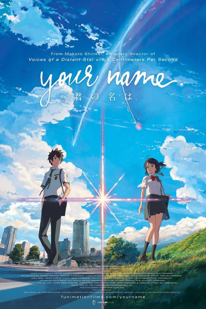 (Regarder!) Your Name. Streaming VF (2016!Film) Gratuit En ligne #YourName. # # #completa #peliculacompleta #pelicula