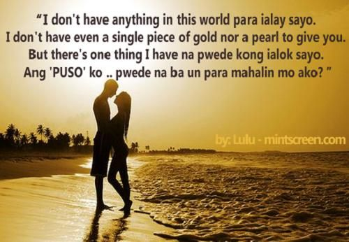 Good Morning Love Quotes For Him Tagalog | floweryred2 com