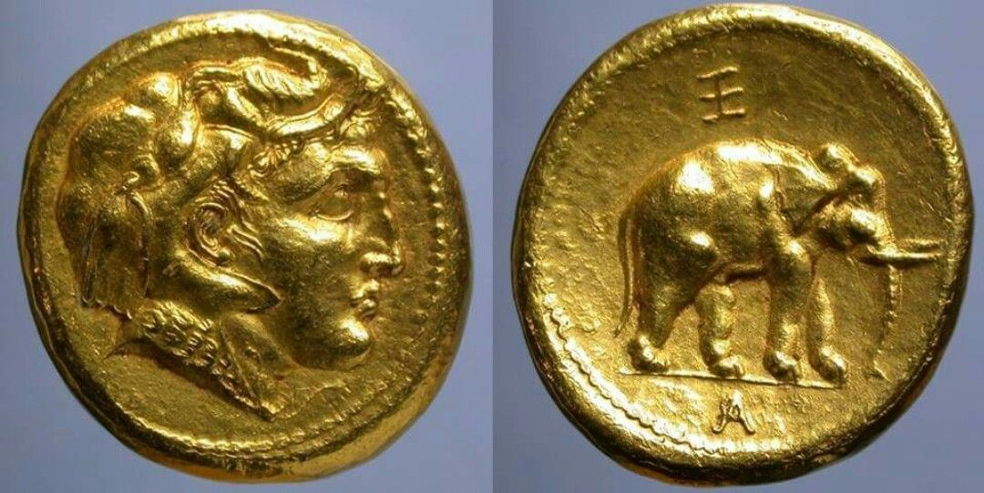 Very rare greek coin depicting Alexander the Great