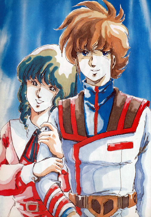 Minmay And Hikaru From Macross Robotech Forever 美樹本晴彦