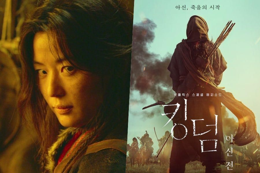 """Jun Ji Hyun's """"Kingdom: Ashin Of The North"""" Teases Action-Packed Story With New Poster"""