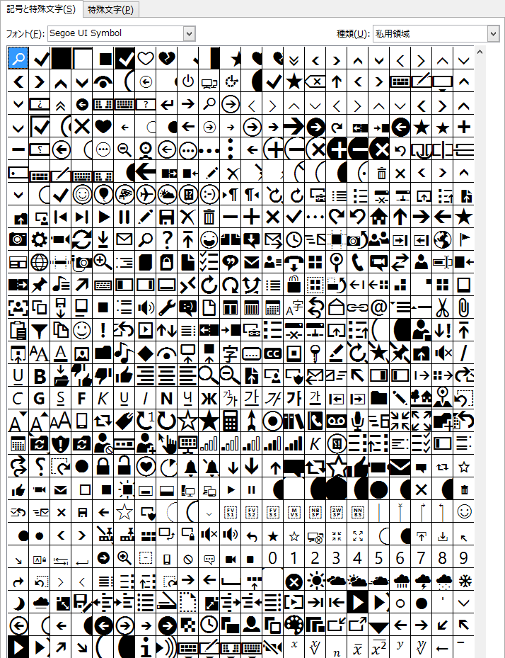Segoe Ui Symbol Design Pinterest Design Microsoft Icons And