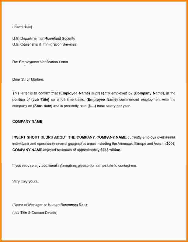 Related For Employment Verification Letter Template Word