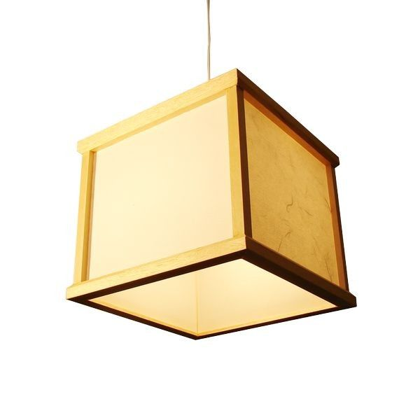 Hangelampe Shizuka Hange Lampe Lampe Indirektes Licht