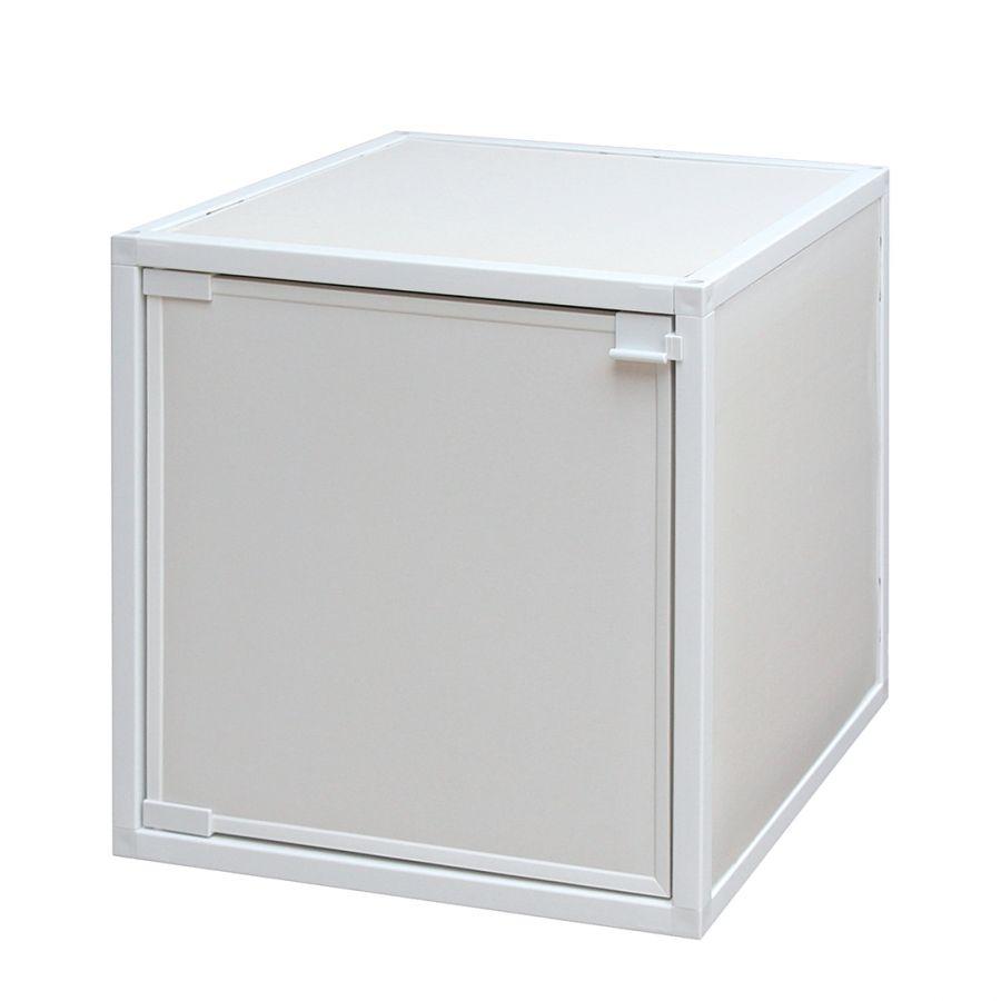 Modulares Schranksystem Box Weiss 2er Set Schranksystem Bucherregal Buch Wand