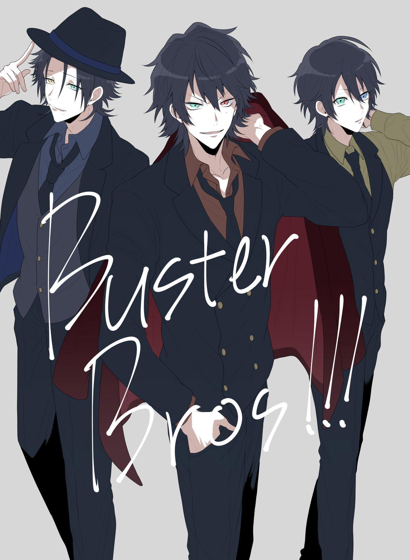ブロス バスター