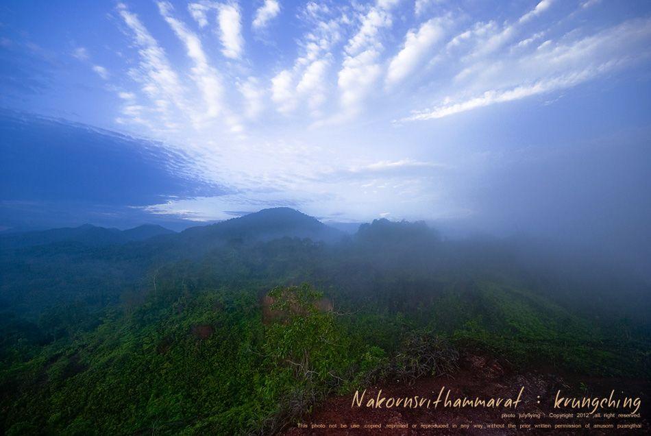 Krungching - Nakornsrithammarat