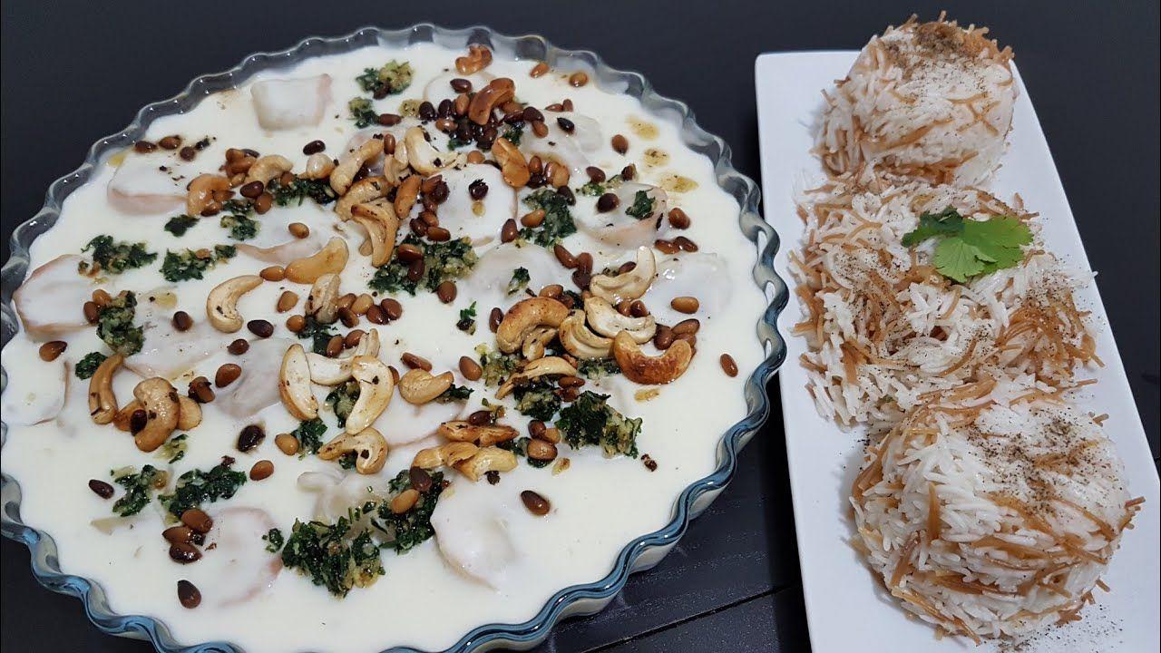 طريقة عمل الشيشبرك على الطريقة السورية بأسهل طريقة Food Grains Rice