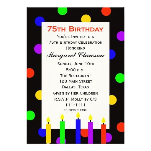 75th Birthday Party Invitation -- Candles and Dots Custom Invite