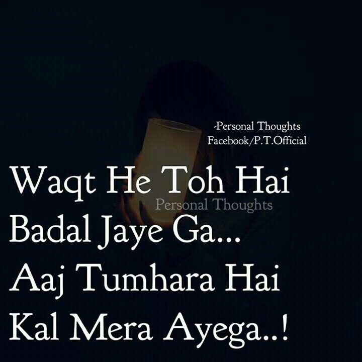 Pin on Shayari