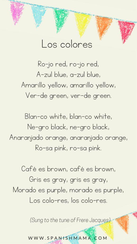 Unique Color Brown In Spanish