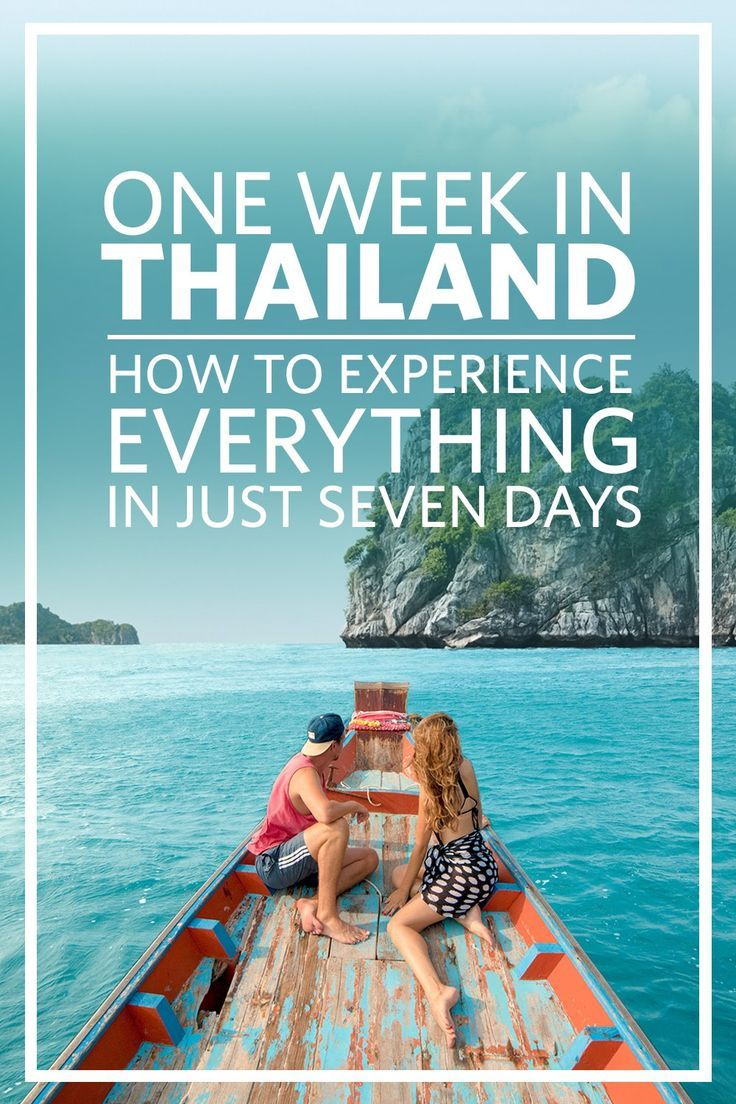 , Thailand – How To Experience Everything In Just One Week, My Travels Blog 2020, My Travels Blog 2020