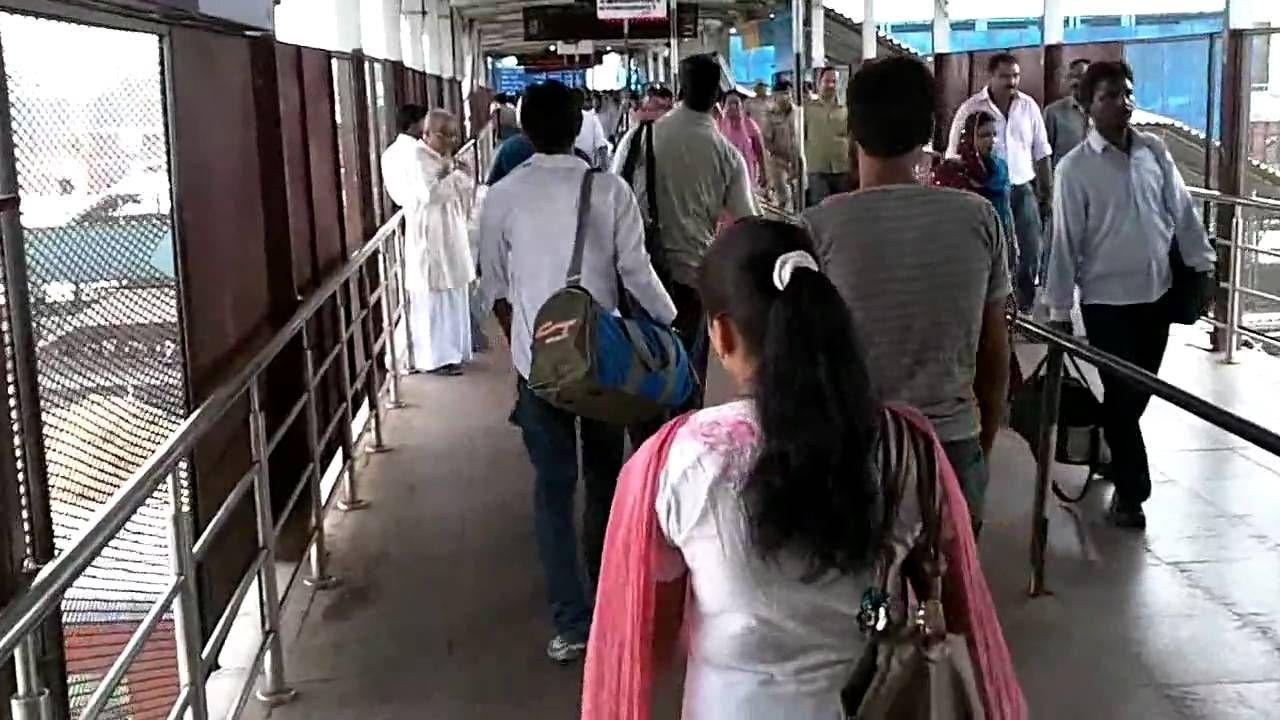 New Delhi railway station and MRT