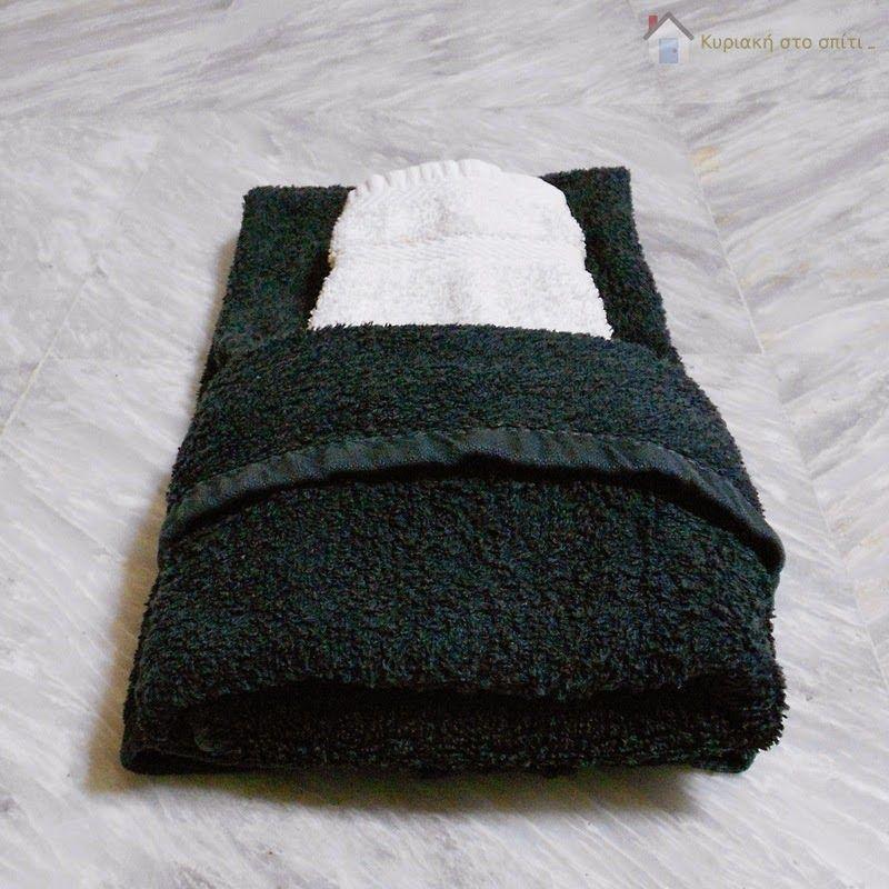 fancy towel fold tutorial